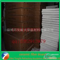 岩棉制品 岩棉板供应