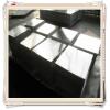 1100O-H112Aluminum sheet