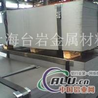 ALRMG0.5铝材 ALRMG0.5铝板