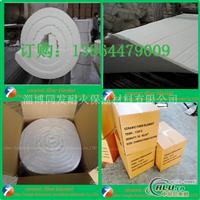 厂家供应陶瓷纤维高温隔热毯