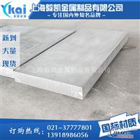AA3003铝板成分最标准的厂家
