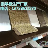 萧山真石漆铝单板生产基地造型