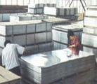 3.1255鋁板一公斤多少錢