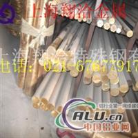 全国销售QAL94铝青铜棒