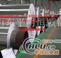 3A21防锈合金铝卷,3003合金铝卷铝卷生产,出口合金铝卷,管道保温铝卷平阴恒顺铝业有限公司