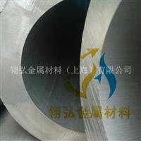 7075t6铝管现有尺寸 7075大铝棒