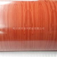 供应木纹涂层箔