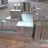 现货供应A199.8H铝合金 铝卷