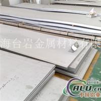 A199.9MG0.5铝材 铝板