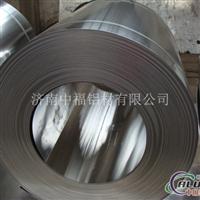保温铝皮有什么不同规格?