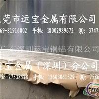 0.5mm厚可折弯铝板6063