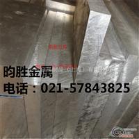 6063T651超厚铝板(加工后不变形)