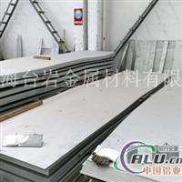 AIRMG1铝材 AIRMG1铝板