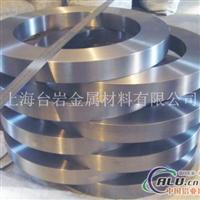 供应德国EALH铝材上海总代理