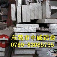 进口超硬铝板AA7075T651中威