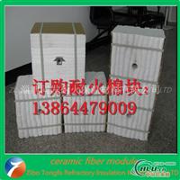 硅酸铝纤维模块用高温粘结剂