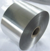mirror finished aluminum coil 1060