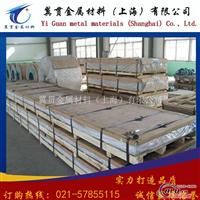 7A02铝板 进口优质铝板价格