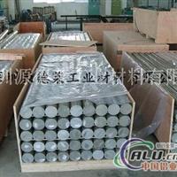 供应铝棒,进口铝棒,A5056铝棒