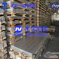 6061T6铝板 6061t6铝厚板
