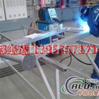 铝合金焊接+铝焊接