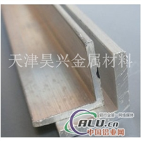 铝槽,6063铝板,6063厚壁铝管