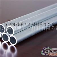 供应铝管,合金铝管,5056氧化铝管