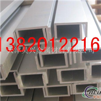 6061铝槽,2A12铝合金管规格
