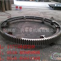 節能鋁業烘干機大齒輪滾圈