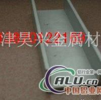 6063铝合金曹,经营2A12铝槽规格
