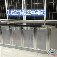 橱邦1号供应铝合金橱柜铝材