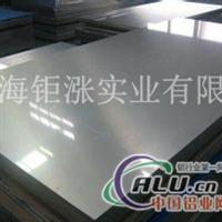 主营国产进口2A17(LY17)铝板
