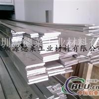 蒸发器铝排,6061合金铝排