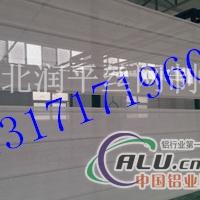 冲孔铝板压型吸音板机房铝板穿孔