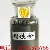 碳化硼粉 金属硼粉5N超纯硼粉