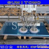 QC10铝板 表面可抛光QC10铝板