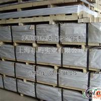 现货6061耐磨铝板