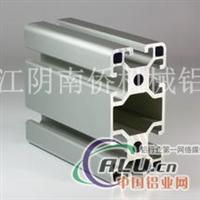 来图加工铝型材