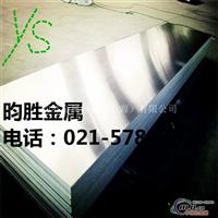 2014T4铝板(耐高温)