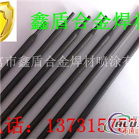 D678铸铁堆焊焊条