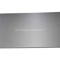 银美精工铝合金吸附平台