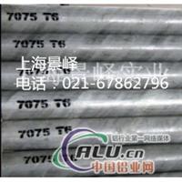 7017铝棒概述【7017铝合金密度】