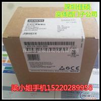 CPU1214C DCDCDC