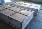 2B50铝板一公斤多少钱