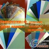石家庄氟碳、聚酯铝卷一平米价格