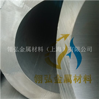 2A06进口铝板 2A06铝板成分