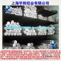 宇韩专业生产2A11铝棒