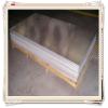4A13 Aluminum sheet