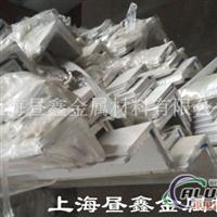 供应2a10铝管 进口铝型材
