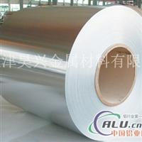 6060铝排,6063铝板,铝卷